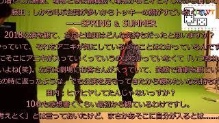 2019年1月31日より東京・日本青年館にて開幕する「MANKAI STAGE『A3!』...