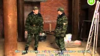 стройбатя 2 сезон 15 серия