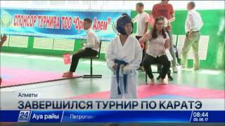 В Алматы завершился турнир по каратэ
