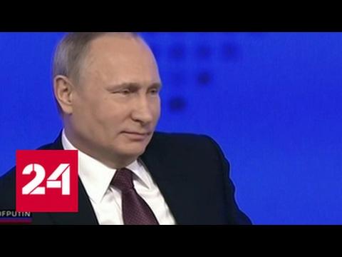 CNN пугает американцев новым фильмом о Путине