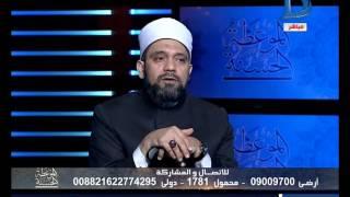 الموعظة الحسنة|الحكم الشرعي للتسويق الشبكي في دار الإفتاء المصرية