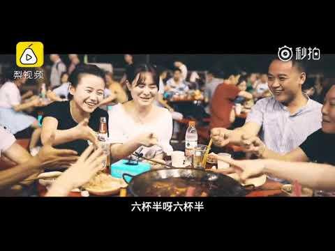 Human culture of Chongqing