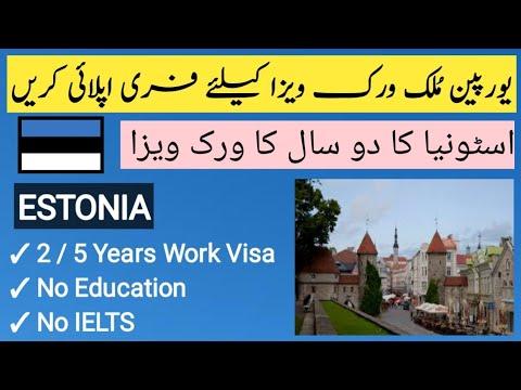 Estonia Work Visa || Estonia Work Permit || Europe Work Visa For Pakistan || Immigrate to Estonia ||