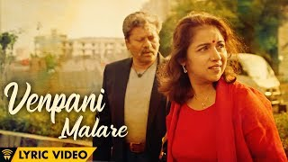 The Romance Of Power Paandi - Venpani Malare (Female) [Lyric Video] | Power Paandi | Dhanush