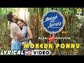"""Arjun Weds Amrutha"" Tulu Movie | Mokeda Ponnu Lyrical Video | Anoop Sagar, Aradhya Shetty"