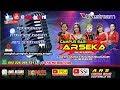 Live Streaming CAMPURSARI ARSEKA MUSIC //ARS Sounds GALAAK (Jilid4)// AHM Record HD