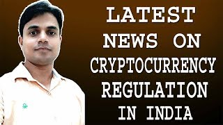 Latest News of Cryptocurrency Regulation in India | Crypto News India | Crypto News in Hindi Today