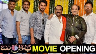 Malvika Sharma | Latest Movie Nela Ticket