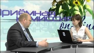 Приемная комиссия online / 2013 / 17 выпуск / Заочное обучение в ТюмГУ