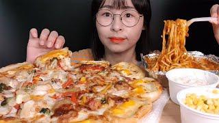 SUB)Pizza 피자헛의 프리미엄 피자 얼티밋&…