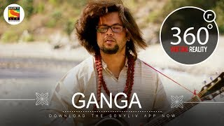 Ganga | Team Malhaar | 4K 360˚ Music videos | SonyLIV Music