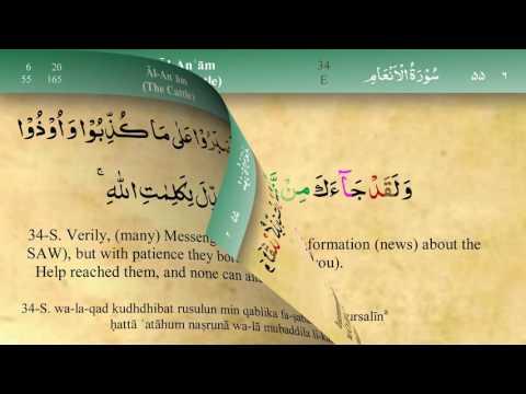 006 Surah Al Anam with Tajweed by Mishary Al Afasy (iRecite)