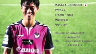 Masaya JITOZONO    2016 Goals/Assisits/Skills    Footbank