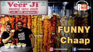 Funny Chaap | Vegetarian Chicken | Surprise Surprise