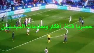 تردد قناة Hornsat Sport 1