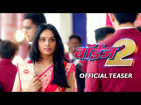 Boyz 2 Official Teaser | New Marathi...