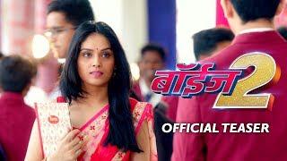 Boyz 2 Official Teaser | New Marathi Movies 2018 | Vishal Devrukhkar | Avadhoot Gupte | 5th Oct