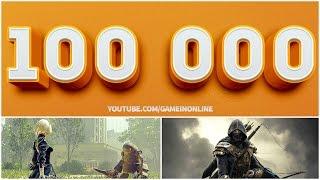 Нас 100 000, новая игра от Sony | Игровые новости