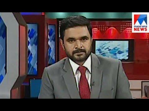 സന്ധ്യാ വാർത്ത   6 P M News   News Anchor Ayyappadas   June 15, 2017   Manorama News