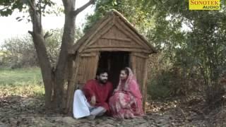 Shahi Lakkadhara Part 2 Narender Balhara, Pushpa  Kissa Ragniya Story
