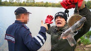 Получили штраф за жуткие и опасные находки на магнитной рыбалке