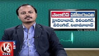Diabetes Problems | Reasons And Treatment l Positive Homeopathy | Good Health | V6 News