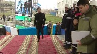 Russian Prime Minister Medvedev Opens NEW chemical PRODUCTION PLANT in Cherepovets