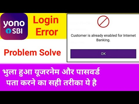 Customer is already enabled for internet banking error in yono sbi | yono registration problem solve