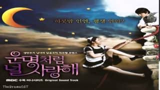 Various Artists - Stars (Fated To Love You OST)