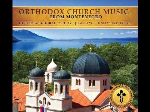 """4  Cherubic Hymn   Ivan Marović - Orthodox Church Music from Montenegro """"Jedinstvo"""""""