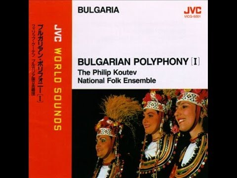 Philip Koutev National Folk Ensemble - Bulgarian Polyphony, Vol.1