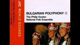 Philip Koutev National Folk Ensemble - Bulgarian Polyphony, Vol.1