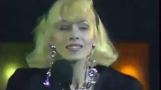 Наталья Ветлицкая - Посмотри в глаза.