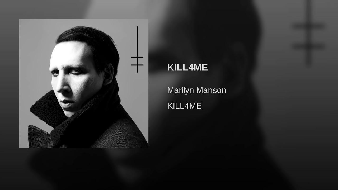 KILL4ME