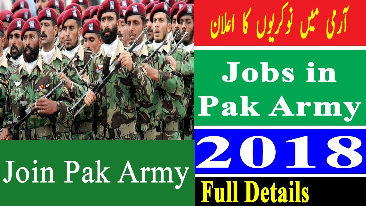 Pak Army Jobs 2018 - Jobs in Pak Army 2018 - How to Join Pakistan Army 2018