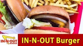 アメリカのハンバーガーショップ「IN-N-OUT」おいしすぎる!