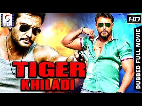 Tiger Khiladi - Dubbed Hindi Movies 2018 Full Movie HD l Darshan, Namitha