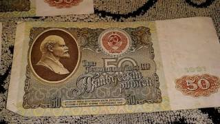 50 рублей 1991 года cмотреть видео онлайн бесплатно в высоком качестве - HDVIDEO