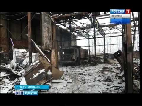 Женщина сторож погибла на пожаре в Усть Илимске