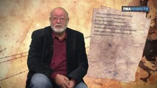 Распад империй и крушение иллюзий, или Последствия Первой мировой