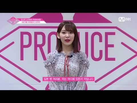 【繁體中字】PRODUCE48 - 個人介紹PR | HKT48 | 宮脇咲良