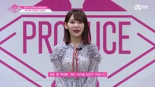 (中文字幕請開啟CC字幕!) HKT48 | 宮脇咲良/ Miyawaki Sakura / 미야와...