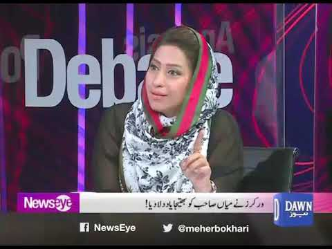 NewsEye - 04 October, 2017 - Dawn News