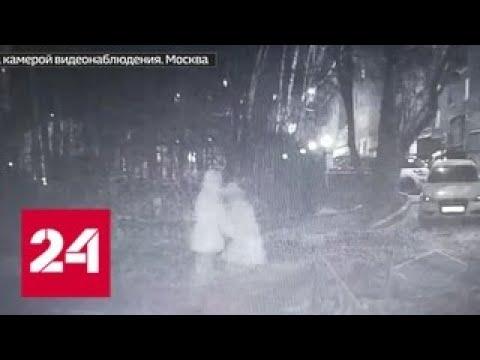 Убитая на Кутузовском проспекте женщина враждовала со всеми - Россия 24