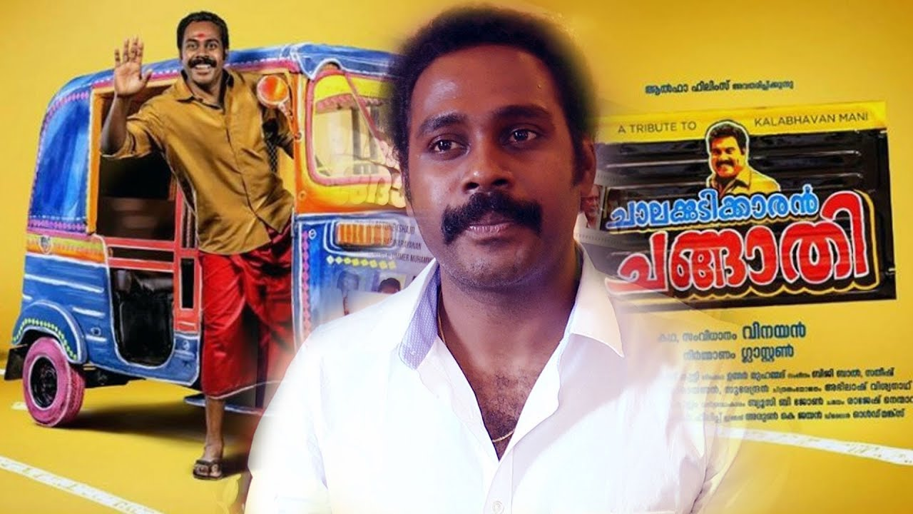 Image result for senthil chalakkudikkaran changathi