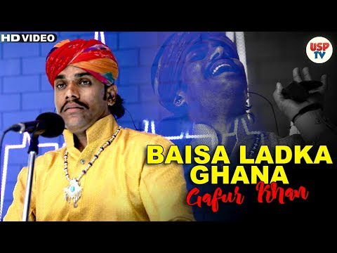 Baisa Ladka Ghana| Rajasthani Folk Songs | Live Performance | Gafur Khan | USP TV