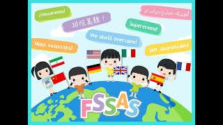 Publication Date: 2020-04-02 | Video Title: FSSAS Students: Spread Love fo