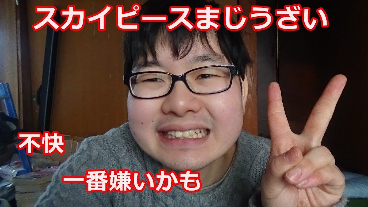 ピース ちぃ スカイ