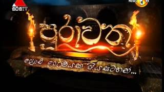 Purawatha Sirasa TV 26th January 2016 Thumbnail