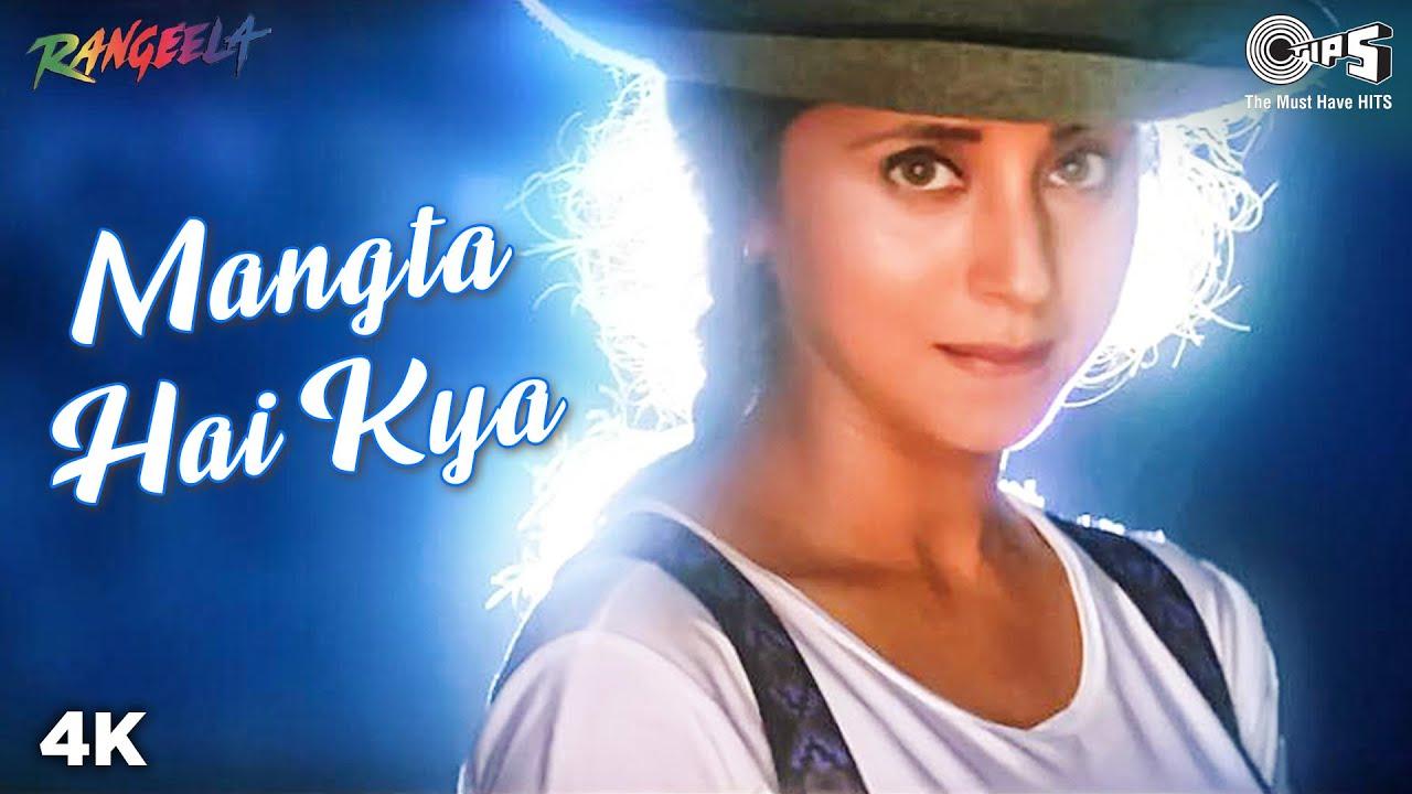 Download Mangta Hai Kya   Aamir Khan   Urmila Matondkar   A. R.Rahman   Shwetha Shetty   Rangeela   90's Hits